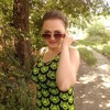 Оля, 29, Луганськ