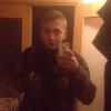 Олег, 20, Дніпро́