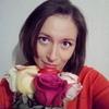 Юлиана, 29, г.Пермь