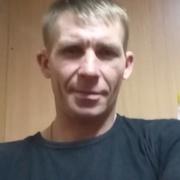 Александр 36 Краснодар