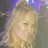 Татьяна, 39, г.Набережные Челны