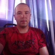 Alex Dron 28 Новочеркасск