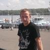 Владимир, 35, г.Черногорск