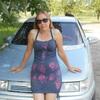 Алена, 29, г.Славянск-на-Кубани