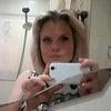 Ольга, 36, г.Сумы
