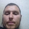 Евгений, 36, г.Днепр