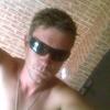 Вадим, 32, г.Бобров