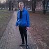 Евгений, 27, г.Мокроус