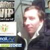 Вадим, 33, г.Перевоз