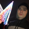 Даниил, 24, г.Мариуполь