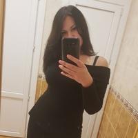 Наталья, 37 лет, Дева, Москва