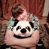 Людмила, 31, г.Смоленск