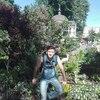 Евгений, 28, г.Горно-Алтайск