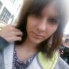 Настя, 21, г.Бородянка