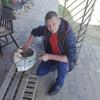 Алексей, 31, г.Новый Буг