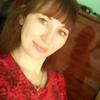 Наталья, 25, г.Красноярск