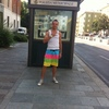 Alex lee, 34, г.Parma