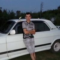 Сергей, 44 года, Телец, Харьков