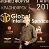 Anton Rayban, 28, г.Новосибирск