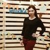 Елена, 20, Харків