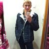 Евгений, 23, г.Саянск