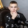 Максим, 17, г.Тула