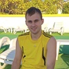 Владислав, 24, г.Днепр
