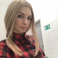 Евгения, 35 лет, Скорпион, Москва