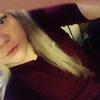 Кристина, 26, г.Донской