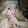 Кристина, 24, г.Петушки