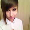 Anastasia, 25, Denton