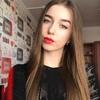 Соня, 17, г.Якутск