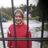 Алиса, 25, г.Киев