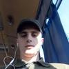 Дмитрий, 20, г.Кривой Рог
