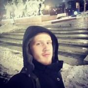 Михаил 23 года (Дева) Башмаково