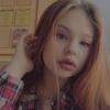 Алиса, 20, г.Гомель