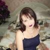 Natalya, 40, Verkhnyaya Salda