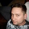 Александр, 36, г.Ртищево