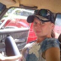 Еленка, 32 года, Дева, Кемерово