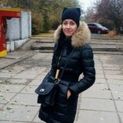 Алиса 26 Краснодар