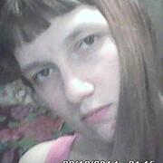 Елена Александровна 25 Серафимович