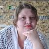 Рина, 35, г.Белоярский