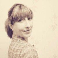 Ирина, 43 года, Овен, Екатеринбург