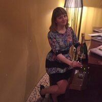 Тамара, 30 лет, Телец, Калининград