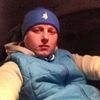 Степан, 28, г.Ужгород