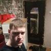 Николай, 21, г.Пермь