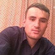Али 26 Москва
