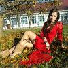 Арина, 26, г.Чимишлия