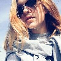 Юлия, 24 года, Скорпион, Москва