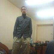 Денис 25 Аромашево